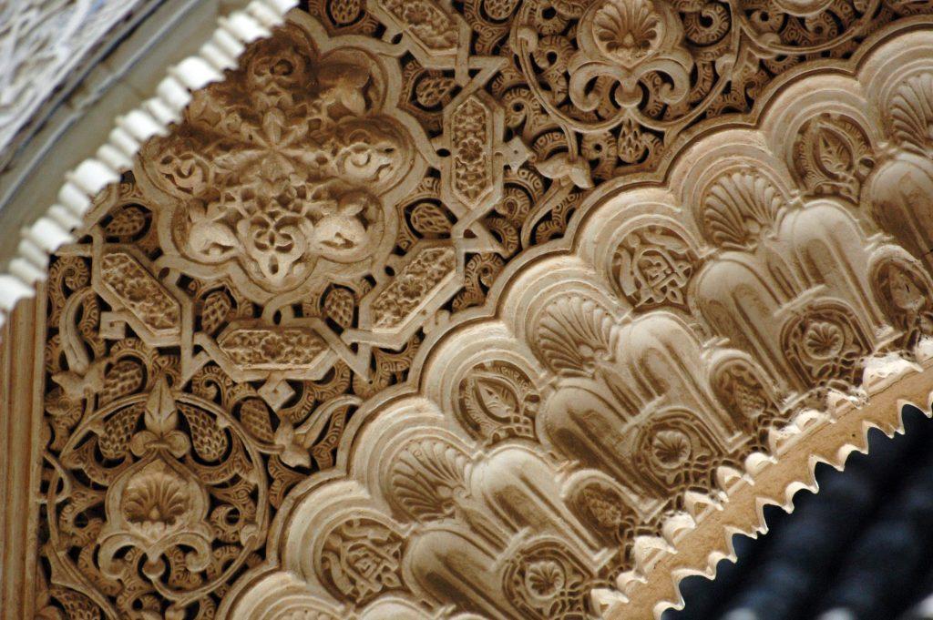 IQRA Islamic architecture